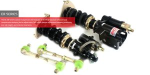 Nissan 350Z (Rear Integrated) BC-Racing Coilover Kit [ER]